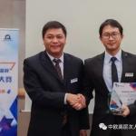 Projeto distinguido pelo BfK IDEAS 2017 conquista prémio internacional de inovação